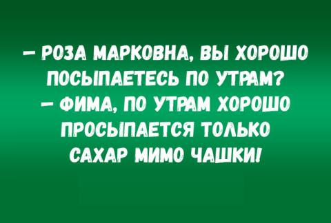 ДЕСЯТКА АНЕКДОТОВ ИЗ ОДЕССЫ,…