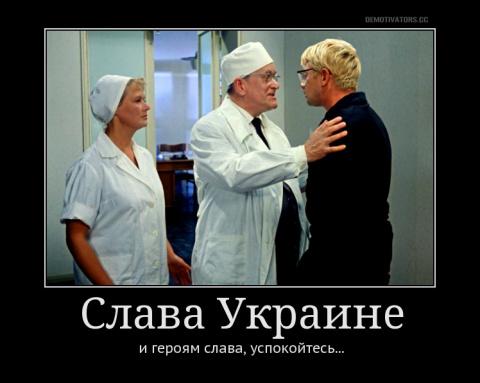 Донецк – простые истины…