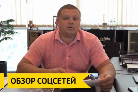 Пользователи Сети высмеяли ответ крымского строительного магната Шарию