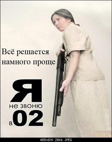 В Госдуму внесен законопроек…