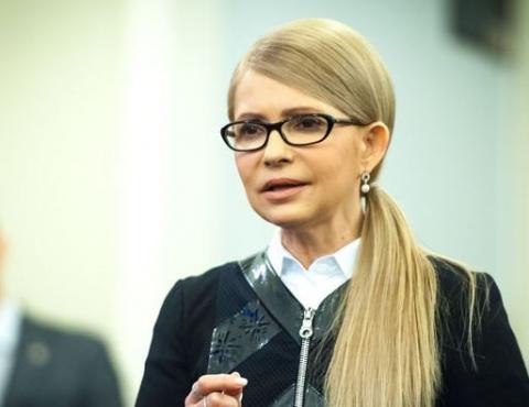 Тимошенко: Украина исчезнет …