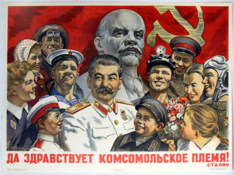 Латыш стал сталинистом, гляд…