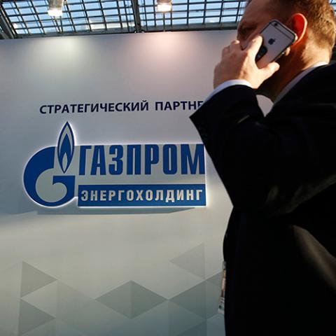 «Газпром» увеличил долю на г…