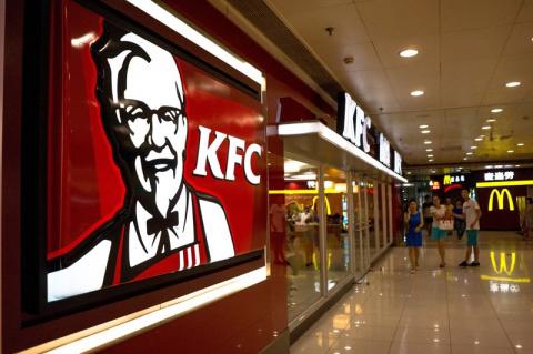Как я работала в KFC