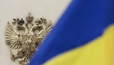 А вот касаемо Украины ...