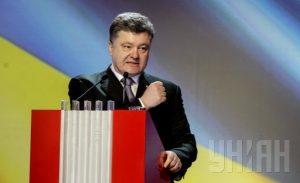 США предупредили Порошенко: Если пойдешь на Донбасс войной, Россия действительно начнет воевать