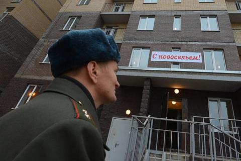 Минобороны РФ предоставит во…
