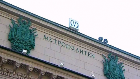 В Петербурге закрыли все ста…