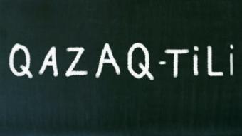 Назарбаев: Нет оснований зат…