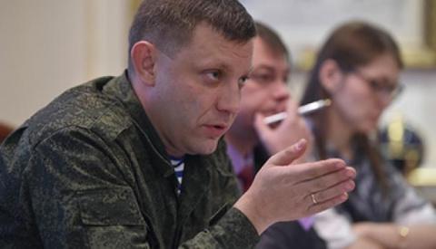 Захарченко поддержал Савченк…