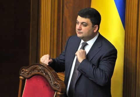 Украинский депутат предложил…