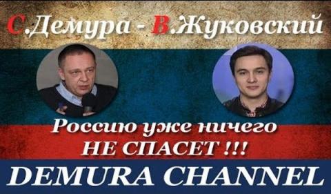 Александр Роджерс: Лохотрон «экономистов-прогнозистов»