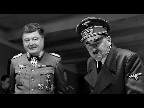 Вальцман пожаловался Гитлеру на Путина и армию России.Майданутая немая комедия.Приколы про Украину.