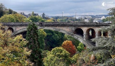 Мост Адольфа - символ Люксембурга!