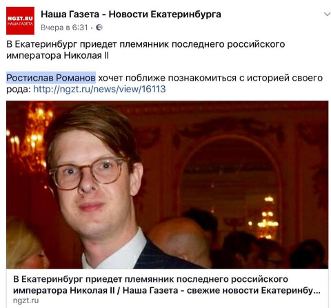 Внук коня Романова. Ю.Витязева