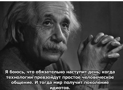 Геннадий Готовский