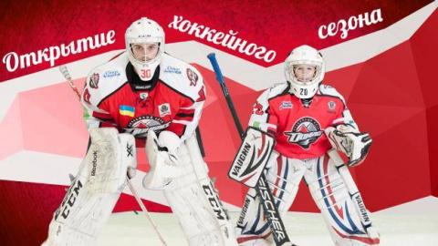 «Донбасс» откроет новый ледо…
