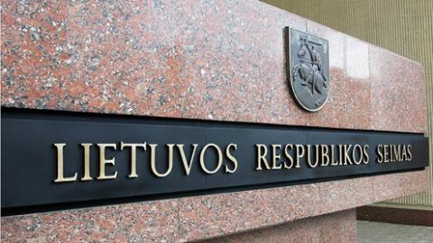 Литва вновь требует, чтобы Россия отказалась от Крыма