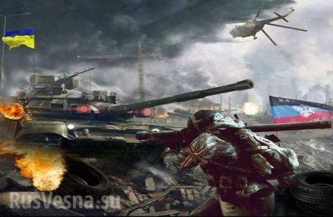 Оккупирована ли Украина?