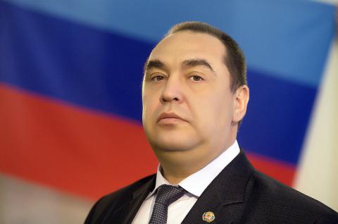 Поздравление главы ЛНР с Дне…