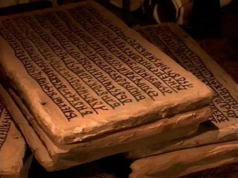 """Древнее пророчество: """"троекр…"""