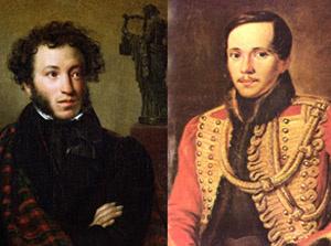 Пушкин или Лермонтов?