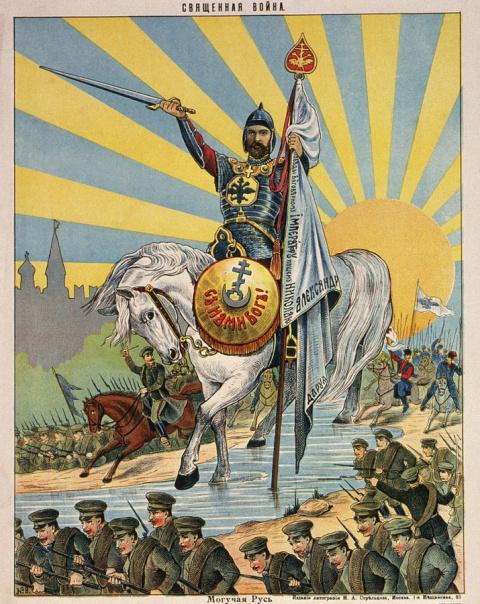 «Путин введи войска»: историческая ретроспектива