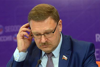 11:01, 16 марта 2017 Косачев оценил результаты парламентских выборов в Нидерландах