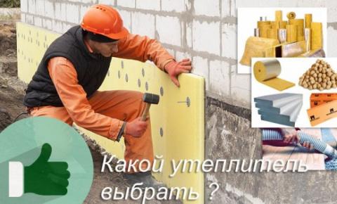 Летний ремонтно-строительный…