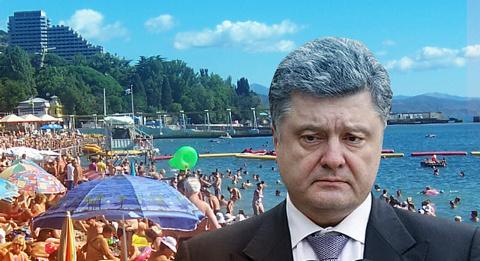 Крымчане не захотели «поддержки» от Порошенко