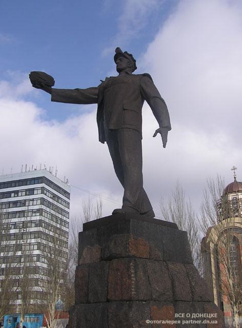 Донецк – «перемоги» и классификации