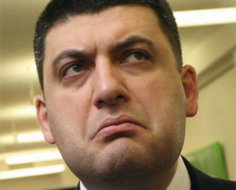 Гройсман назвал абсурдным решение российского суда о заочном аресте Яценюка