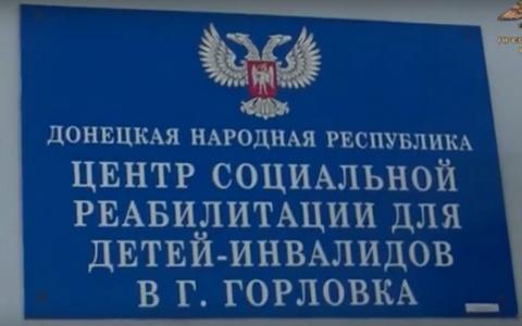 В ДНР вручили награды ранены…