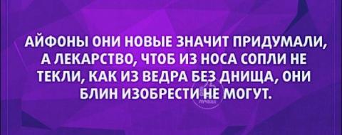 """Прикольные """"АТКРЫТКИ 23-09-2017 87572"""""""