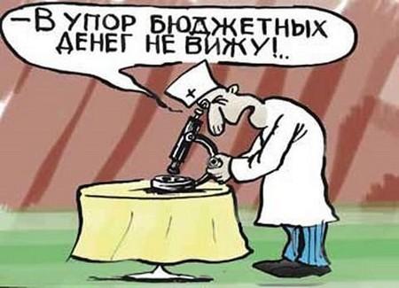 """Месть - из книги """"Красная бо…"""