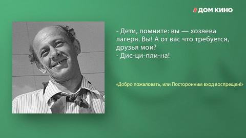 Лучшие цитаты из любимой ком…