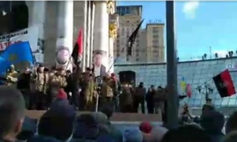 В Киеве идет митинг радикало…