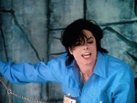 Майкл Джексон — Им наплевать на нас