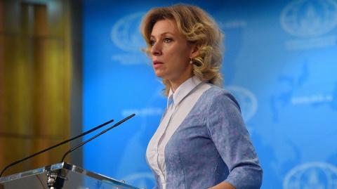Захарова ответила Климкину, попросившему разобрать Арку дружбы народов на металлолом