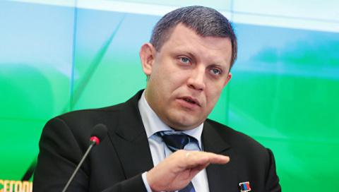 Захарченко ответил на вопрос, кто возглавит Малороссию