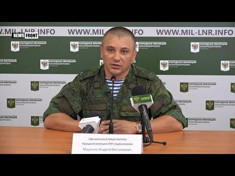 ВСУ за сутки выпустили по территории Республики более 120 боеприпасов