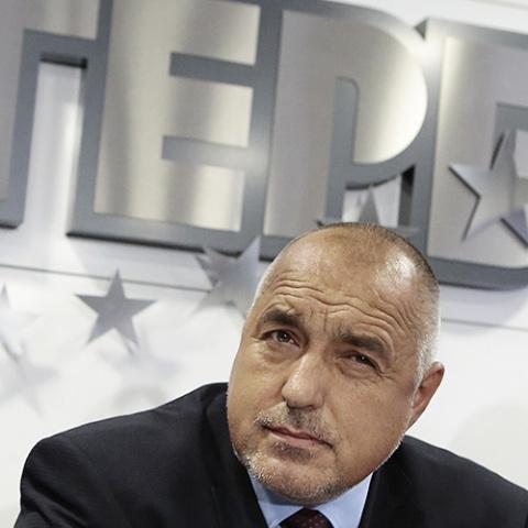 Партия ГЕРБ побеждает на досрочных парламентских выборах в Болгарии