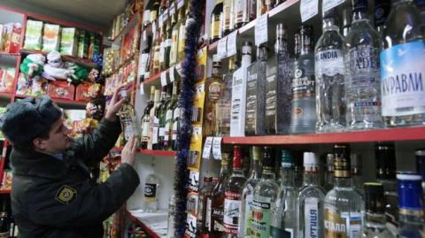 Вы поддерживаете предложение КПРФ о возврате госмонополии на алкоголь?