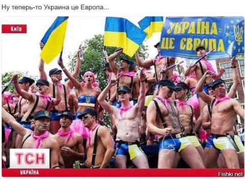 Украина-2017: навстречу летн…