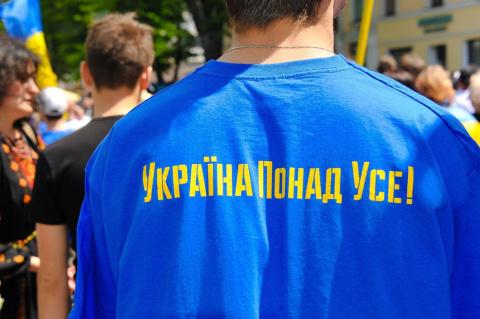 Украина по глупости поссорил…