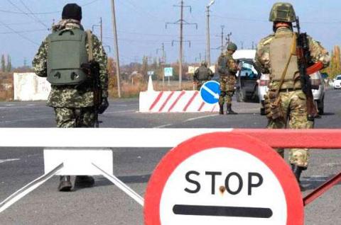 Блокада Донбасса подтвердила раздел Украины
