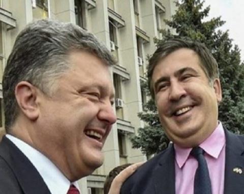 Реакция Саакашвили на лишение украинского гражданства