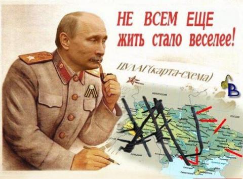 Плотницкий уехал в Россию, н…
