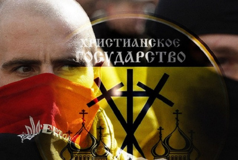 «Православные активисты» – п…