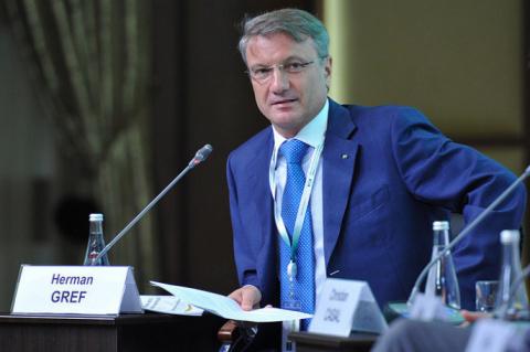 Греф анонсировал быстрый уход Сбербанка с украинского рынка